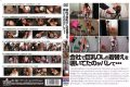 STRT-030 It Is Bale Had A Peek At The Clothes Of Busty OL In The Company …