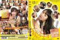 SUNS-014 ~ ~ Bombshell Accompanied Costume Play Oral Blowjob Cum Eating Delicious, Cum