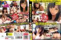 SUPA-006 Flirt Same Day Sex H-chan (22 Years Old) Convenience Stores Bytes