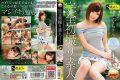 SUPA-245 Complete First Shot Ama-chan Maya