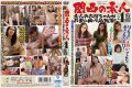 SUSS-002 AV Appeared In Trouble In The Amateur Amateur Aunt Chan Money Of Kansai!4 Hours
