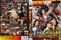 SVDVD-154 Insult! Maki Hojo Three Super Premium Meat Urinal Public