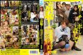SVDVD-173 Shame! 13 Murder Princess Ai Yu Pull The Pants In The City On The Machine Forced Squirting