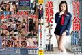 SVDVD-326 (34) A First-class Sailor Underwear Manufacturer Midori President Aoyama Beautiful MILF Hypnosis Too Shy In Front Of Public Employees