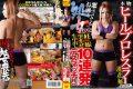 SVDVD-334 Even Though You Probably Virgin Hump Attractive Evil Tiger 魔 Heel Wrestler Real! ! 10 Cum Barrage Deathmatch Knock Up Pregnant! !