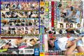 SVDVD-505 Kusonamaiki Of Shoplifting School Girls The Pies Are Allowed To Prostrate In The Next Room To Apologize Sanctions Rape Parent Or Teacher Who Is Summoned!