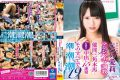 SVDVD-533 New Woman Teacher Natsume Airi Machine Vibe Torture × Aphrodisiac Triangular Wooden Horse × Out Of Danger Date Of 15 Barrage That All In The Tide!tide!tide!19