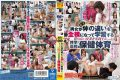 SVDVD-561 Coed Shame Men And Women To Practice The High Class Quality Of Learning Is The Difference Between The Body Naked ● School Health And Physical Education Of