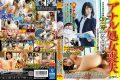 SVDVD-617 Shoplifting New Teen Teacher Anal Virginity Lost 2 Holes Noma Cum Inside Iroha