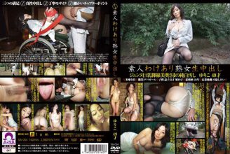 SW-054 Rubbed The Blood ○ Port Erection School Girls Of This Age Have Been Browse The Erotic