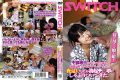 SW-068 Even If The Mother Daughter Mother And Daughter! Port Has Been Shaburitsui Ji ○ Erection After Sneaking Visit So As Not To Barre Is Sleeping Next To Mother, The Daughter Worry About Infidelity Travel.