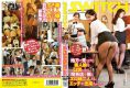 SW-192 When You Wooed The Amateur Daughter Found In Rural Areas, Two People Erotic Sister Working At A Coffee Shop Also Had Can Etch