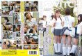 SW-230 Carelessly School Girls Skirt Skirt Mekure-ppanashi!I Slipped Into The Pants Of Gap-ridden Ji ○ Port Of I An Excited