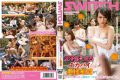 SW-272 Is Big Boobs Wife Group To Mixed Bathing Outdoor Bath!Was Approached By Staring At Erection ○ Port Switch That Jumped Out Of A Towel!