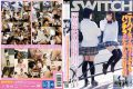 SW-409 Thighs And Underwear Of Knee High School Girls Likes Irresistibly. A Look At The Knee Socks And Thighs Absolute Area Of classmates From Morning Troubled Become Want To Touch Absolutely.Women Do Not Want So Much Hate While Shy Also Seen.So It Ramm