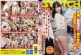 SW-489 A Men Studying In A Bookstore Studying In Erotic Books Erotic Books Ikakei Married Women 3 Girls With No Border With Girls Are In Bingo!A Woman 's Body Taught Me So That Her Ass Was Pressed Tightly Inside A Narrow Store And She Did Not Show Up To A Clerk Or Other Guests