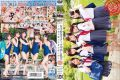 T28-430 School Girls Summer Memories – That Playing With Out Orgy – Countryside In School