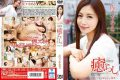 T28-469 Healing Likeness.Aki Sasaki