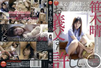 TBL-095 Your Father-in-law Mr. And … Forgive. Sunny Sasaki