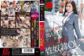 TBTB-059 Dedicated Sexual Slavery OL Rena Sakaguchi Out In That Spree Alive In The Pupil That Junn To Flush The Face