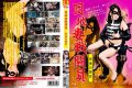 TBXX-02 Slavery Of Apartment Wife Combatants Immorality