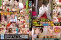 TDSS-012 Once You Have Want Affair Again To That Person … Please Summon In Itako Rainy Day Failure!The Mistake De Horny Woman It Had Been Reverse Rape And Evocation!
