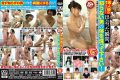 TDSU-052 Back Part-time Job Of Amateur Daughter!and Met The Moment, Please Wash The Man's Body That I Do Not Know!