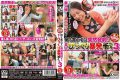 TDSU-053 Suddenly Fired Without Saying Anything! !Amateur Surprised Outbursts Handjob 3