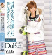 TEK-070 Snowboarder MUTEKI Debut Too Beauty That Was Active In The World Championship! (Blu-ray Disc)
