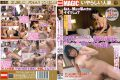 TEM-004 The Odious Beauty Mom Of Frustration To Cum In Neto~tsu Is The Opportunity That Does Not Have A Daughter Boyfriend Daughter Came Home!