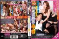 TERA-008 Beautiful Wife Kazama Yumi Master Of Part-time Special Intelligence Agent Of Sexual Gaiden Of Arts And Technology