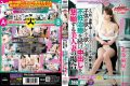 TERA-014 Maki Hojo Case Of Beauty Wife Crave Pies Continue To Unbearable Fertility Treatment On The Children Want Is Wanted