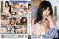 TGAV-031 I'm Acme Many Times.Not Supposed To Give Face And Voice … But You Know Absolutely! Miwa Ikeuchi