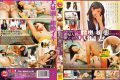 THS-007 Premature Ejaculation Wife Spree To Tide Iki Is Rubbed The Aphrodisiac To Vagina Back In Obstetrics And Gynecology Visited In Infertility Treatment