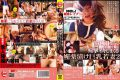 THS-013 Aphrodisiac Pickled Big Young Wife 2 Spree Pretended Convulsions Live Hip Themselves To Dangerous Date