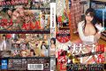 TKARBB-020 Famous Av Actress Natsume Airi Apt Home Undercover Investigation With T-back And Cheki