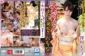 TKD-025 Hospitality In The Landlady's Terrible Tech And Squirting Sawamura Reiko