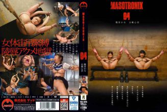 TKI-025 Masotronix 04
