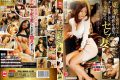 TLS-019 Loss Of Reason To Overreact Aphrodisiac, Crazy Celebrity Wife Wants The Pleasure Rising Ji ○