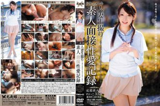 TMG-43 33-year-old Record Reiko Takes Raw Amateur Housewife Erotica Interview