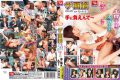 TMRD-543 ~ In The Not Too Intractable Suck Too Too Terrible VOL.129 Erotic The Interview