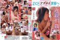 TMRD-657 19 Incest To (dangerous) World Aphrodisiac Welcome