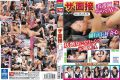 TMRD-734 The Interview VOL.148 To Quit Nurse Banker To AV Also Want To Be A Curiosity Bewitching Woman Genshoku CA