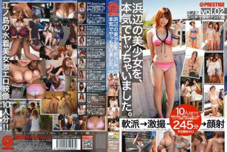 TOR-007 I Really Do Chau, A Beautiful Girl On The Beach.vol.02