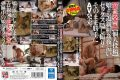 TOUJ-014 Emergency Release personal Contribution Incest Night Crawling Sex Hidden Camera, As It Is Arbitrarily AV Launch Of A Daughter.