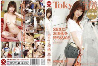TRD-048 48 Tokyo Fashion