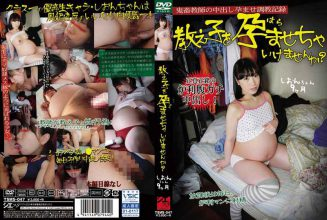 TSMS-047 Do You Let Conceived A Student? Shion-chan – 9 Months