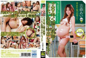 TSMS-057 Sex Out Last Month Of Pregnancy Teachers Uterus Aching Is Among The All-you-can Spear Thailand! Ai Yoshimori 23-year-old Full-term