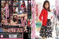 TYOD-254 Wife Small TaKeiko You Wearing Pewter With Horny Wife Estates Others Bar