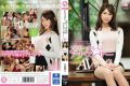 TYOD-372 Former Local Station Announcer Who Has Become A Topic In Panchira And Hotly Love News Announcer Kuji Maiko AV Turnover